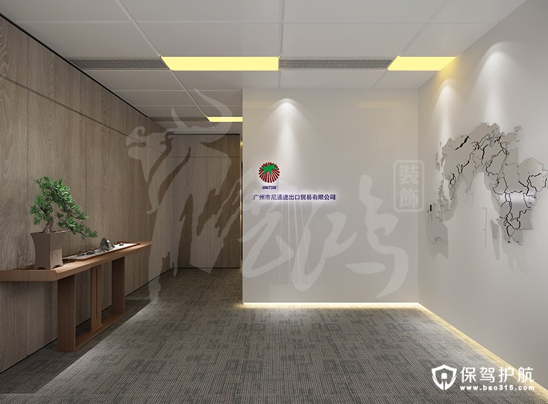 富力东山新天地现代风格办公室装修效果图