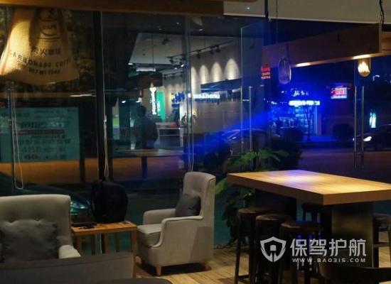 55平米现代风格咖啡厅装修效果图