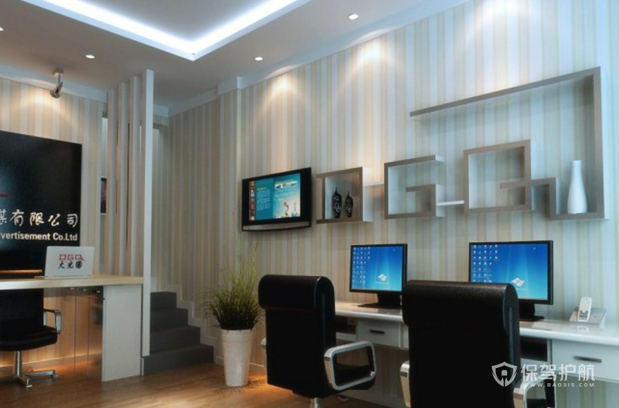 现代风格工作室办公区装修效果图