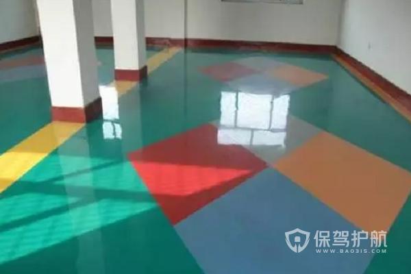 地坪漆效果-保驾护航装修网