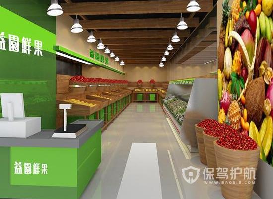 43平米现代风格水果店装修效果图