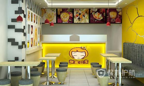 25平米现代简约风格甜品店装修效果图…