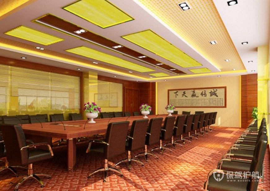 復古豪華辦公會議室裝修效果圖