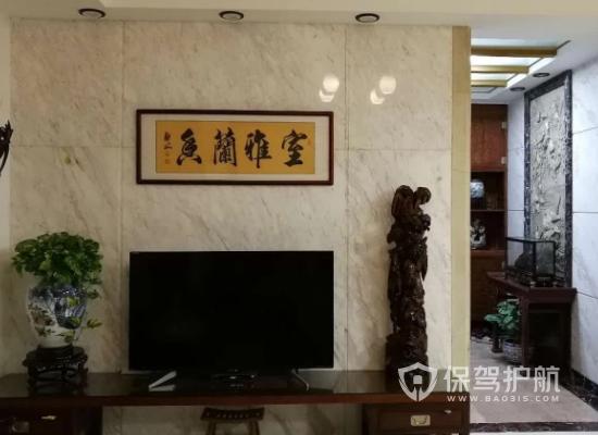 中式客厅挂什么字好?客厅字画摆放注意事项