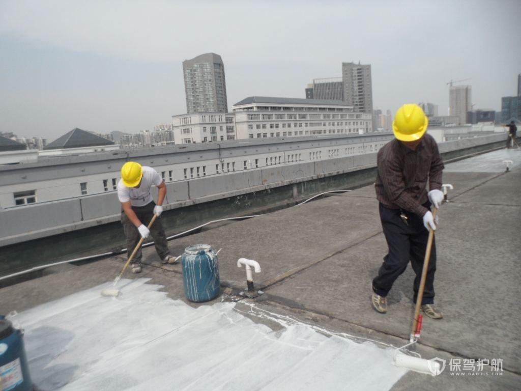 屋顶防水补漏-保驾护航装修网