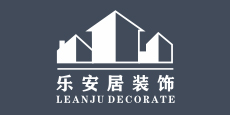 中山市乐安居装饰工程有限公司