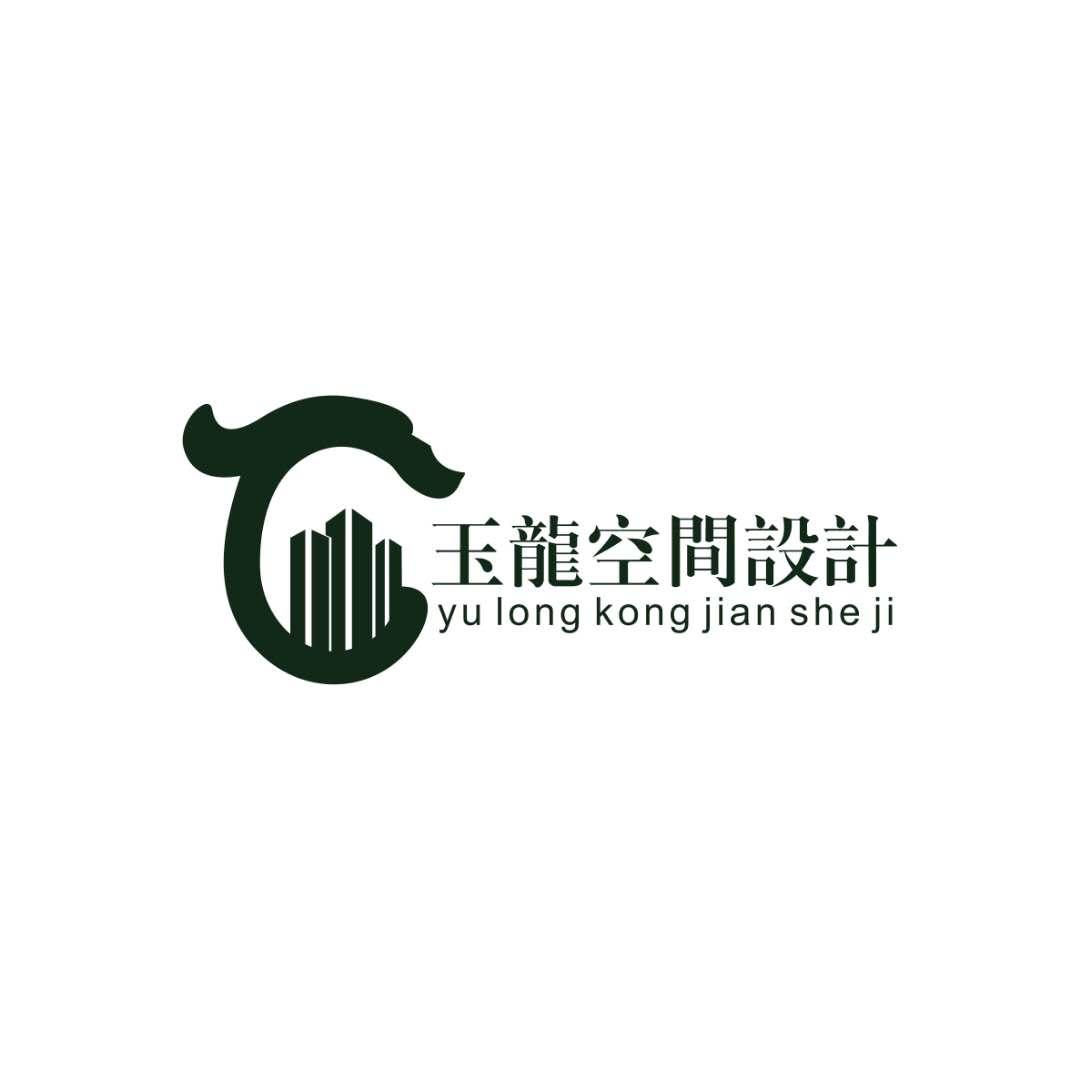内蒙古玉龙空间设计有限公司