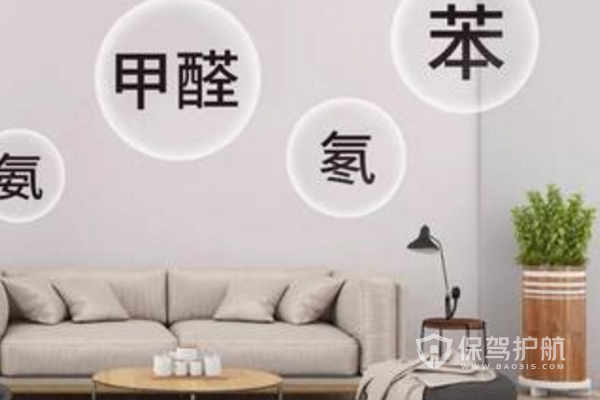 室内装修污染有哪些?装修污染治理办法