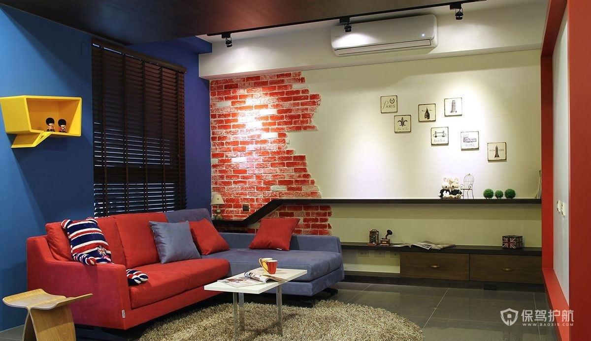 60平后现代一居室客厅装修效果图