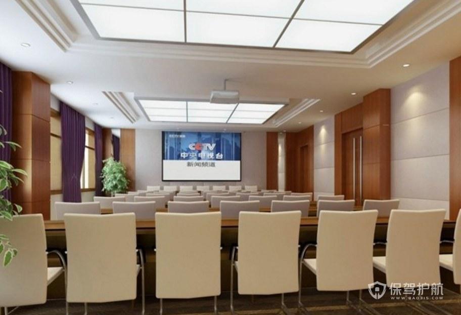 后現代風格公司大會議室裝修效果圖