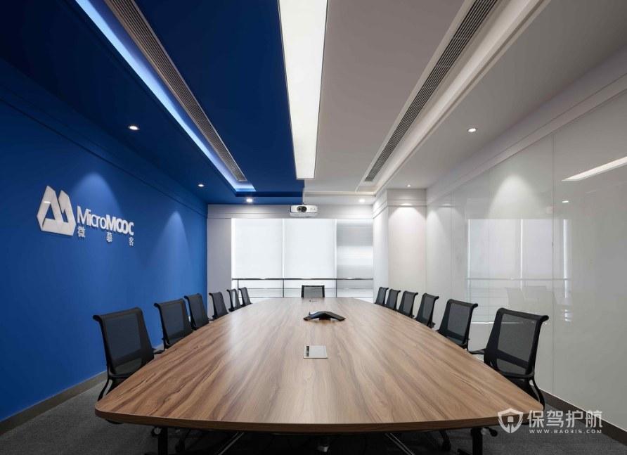 現代風格會議室裝修效果圖