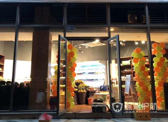 20平米現代風格水果店裝修實景圖