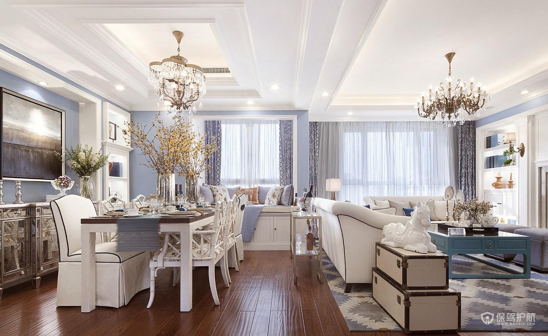 精致美式風三居室客餐廳裝修效果圖