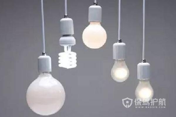 灯具材料-保驾护航装修网