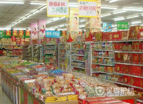 122平米简约风格超市装修实景图