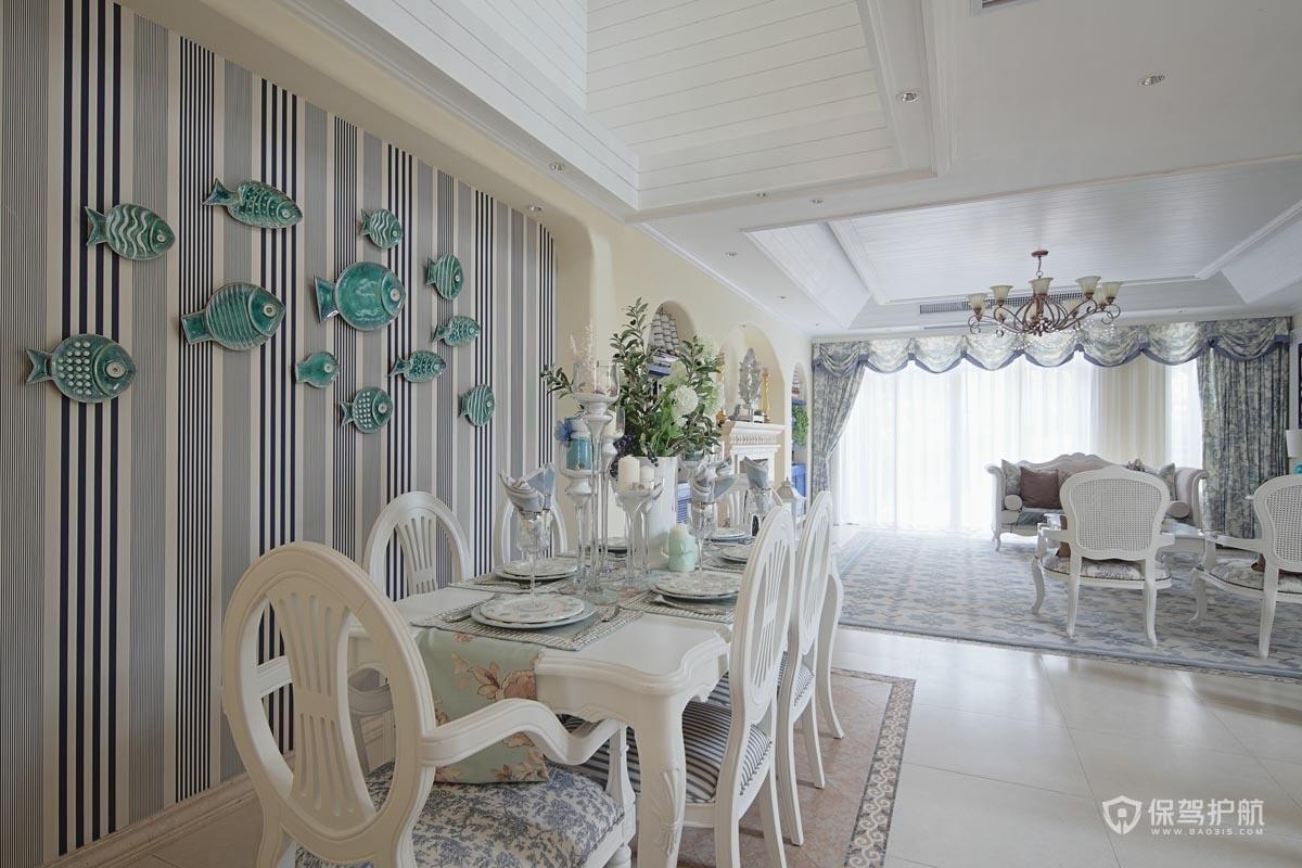 130平地中海风三居室餐厅装修效果图…