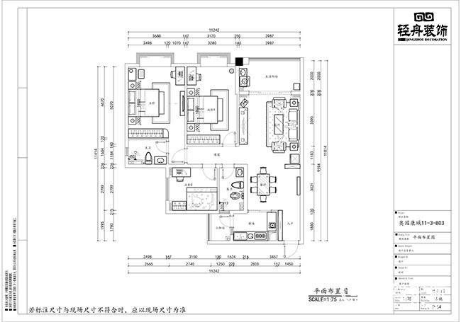 奥园康城欧式风格三居室装修效果图