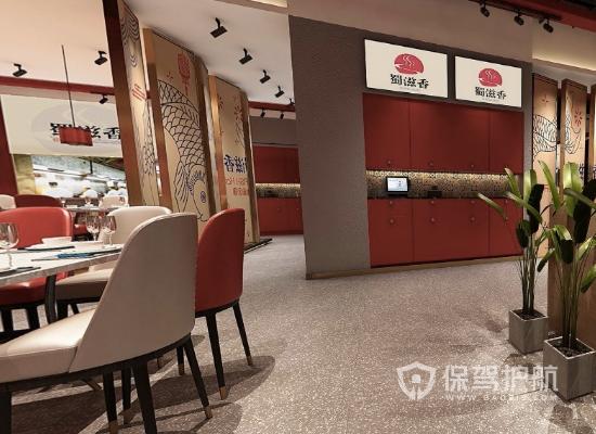 新中式國潮火鍋店設計理念 新中式火鍋店注意事項