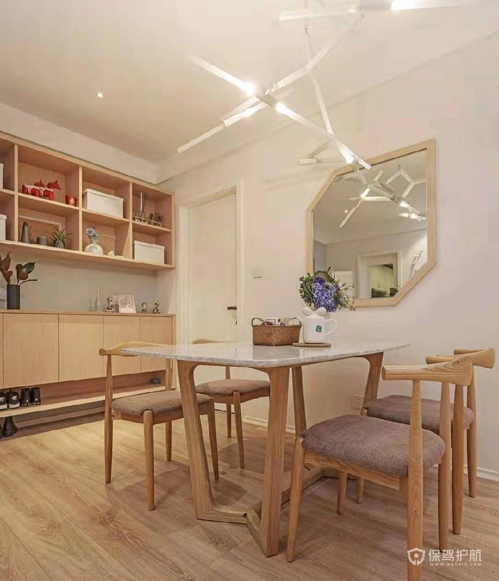 日式原木风二居室餐厅装修效果图