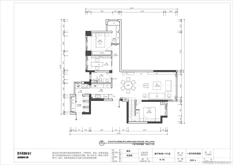唐宁府现代风格复式楼装修效果图
