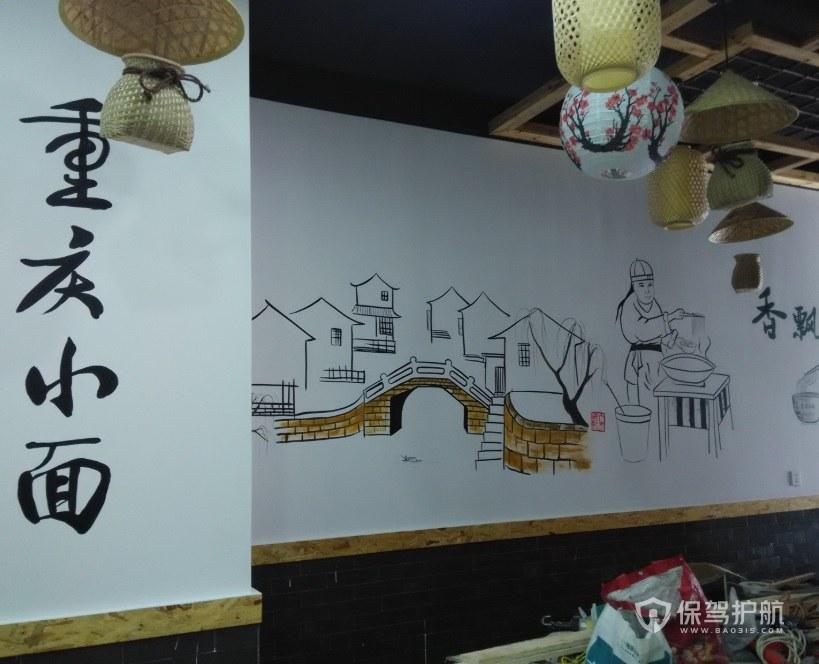 40平小面食店如何装修? 40平小面食店装修效果图