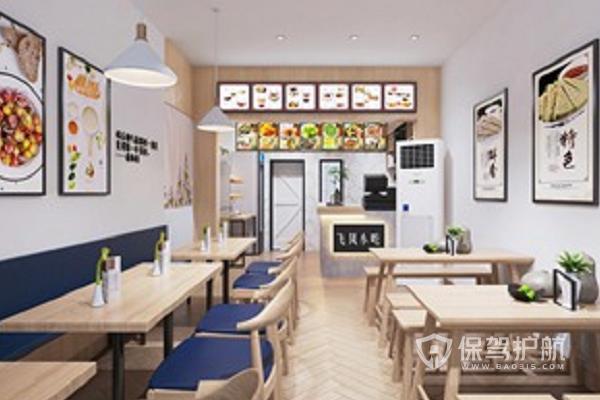 小吃店設計效果圖-保駕護航裝修網