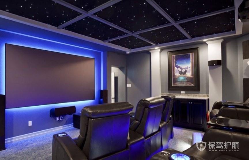 现代风家庭电影院吊顶装修效果图