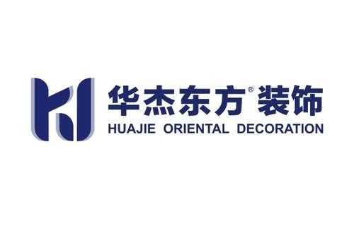 威海华杰东方装饰设计有限公司