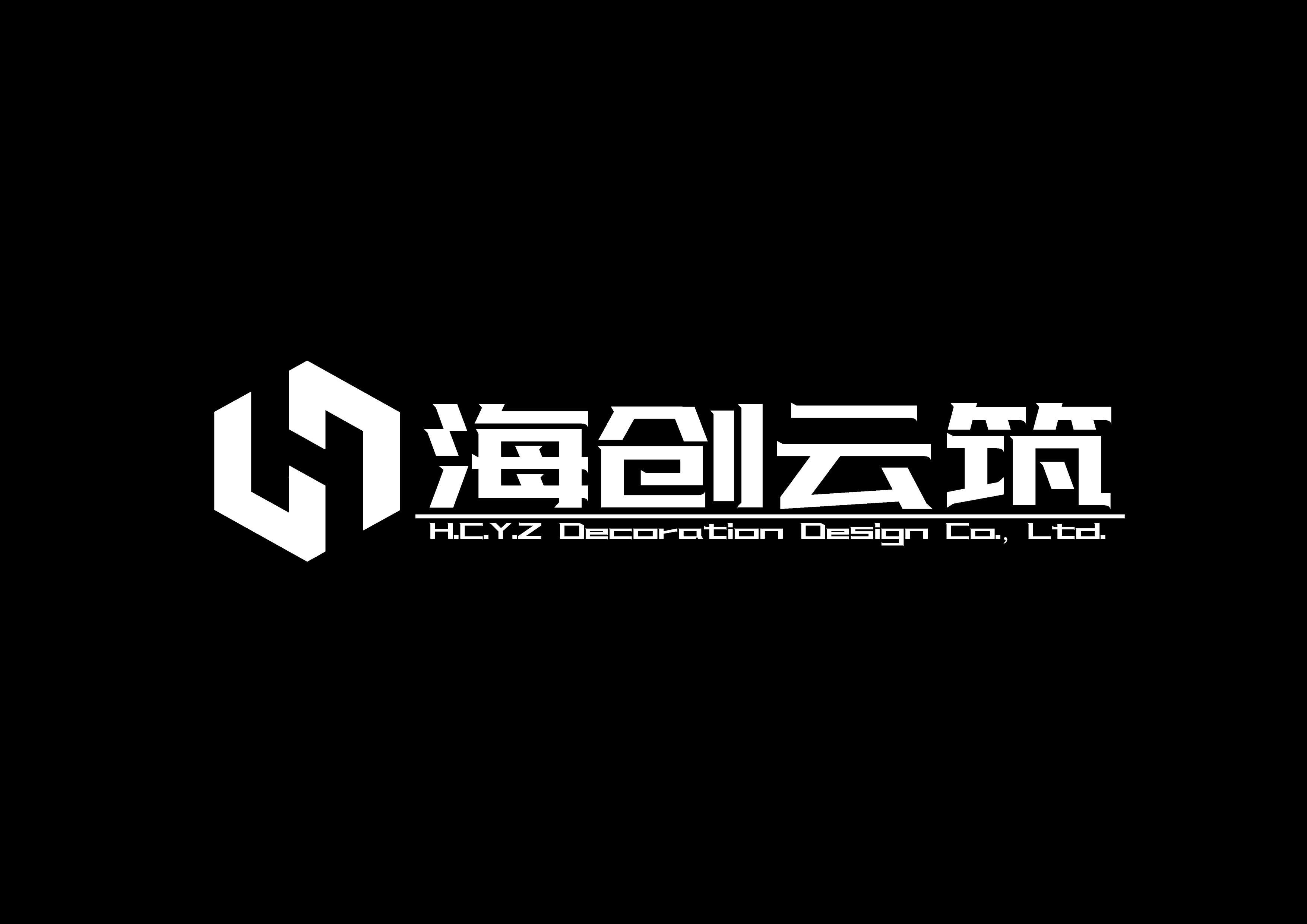 青島海創云筑裝飾設計工程有限公司