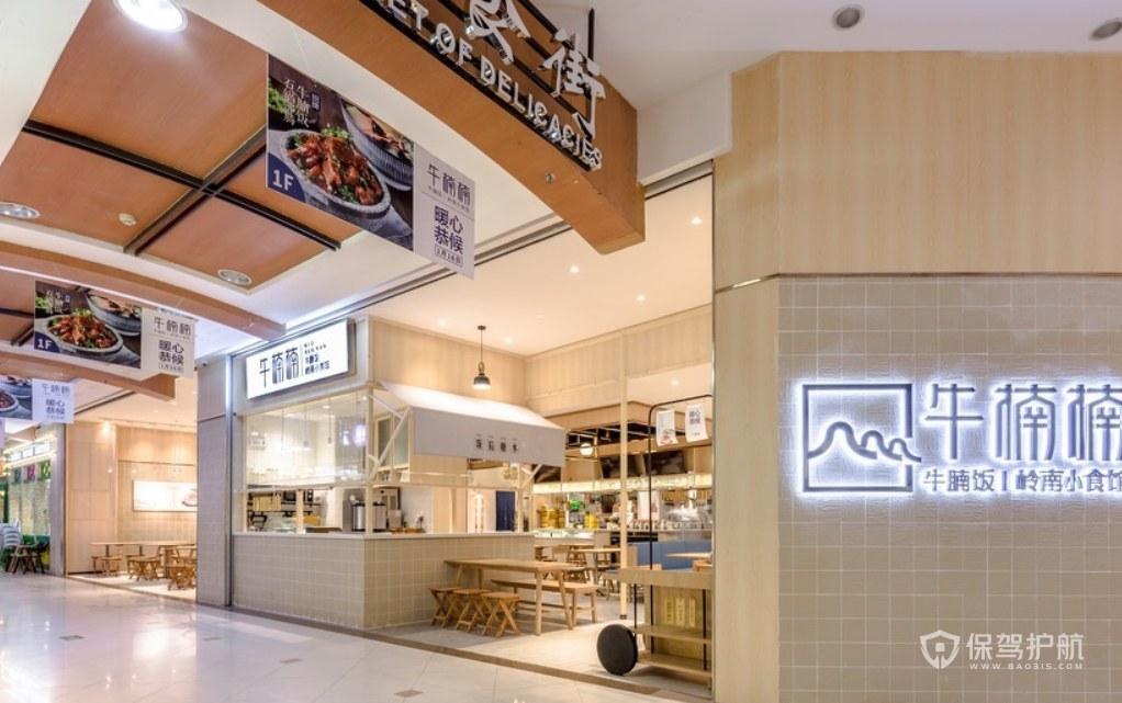日式風格小吃店門面裝修效果圖