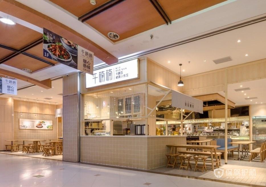 日式風格小吃店門頭裝修效果圖